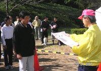 瀬口さん表彰